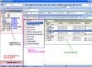 亿达电子病历系统V5.1 免费版