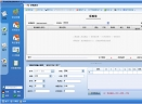 易加优服装进销存软件V1.5.1 官方版