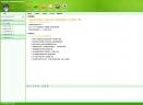 快商通网络营销应用系统V3.3.1.24 官方版
