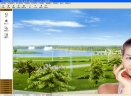 飞跃内衣店管理软件V19.0 官方版