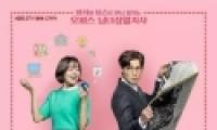 韩剧《Juggler》百度云资源下载地址分享