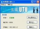 优图广告公司业务管理软件V6.0 官方版
