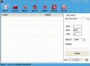 PDF转换图片多功能软件V1.0 绿色版