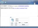 骨头博客营销助手V2.13.12.18 简体中文版