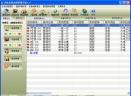 青松房屋出租管理系统V2.9 共享版