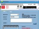 彩信宝宝V5.2 免费版
