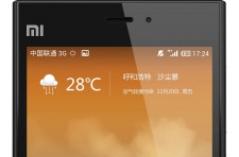 天气软件大全