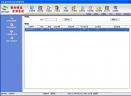 美弘泰农村综合信息管理系统V1.0 试用版