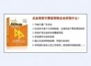 点金商务引擎V2013 简体中文版