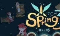 《魔女之泉3》二周目1月新游发布上线
