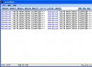 木头记事本V1.0 绿色免费版