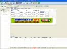 机关事业单位工资测算系统V1.4 简体中文版
