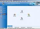 管家乐美容美发管理系统V2.13.6.1 试用版