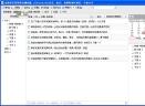 水滴事务管理软件V0.1.0 简体中文官方安装版