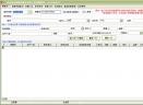 易达医药保健品批发出库入库单打印软件V20.0.8 免费安装版