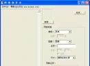 网纸制造者V2.0 绿色中文版