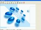 伊特会员管理软件V5.2.0.320 简体中文版
