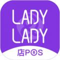 蕾蕾美颜店POS V1.1.3 IOS版