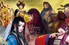 铁血武林·游戏合集