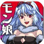 魔物娘物語V1.1.1 安卓版