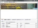 咿呀多语言合成语音V1.5 简体中文绿色免费版