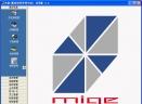 米格服装销售管理系统V9.8 免费版
