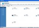 装饰精灵管理系统V5.25 试用版
