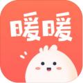 暖暖日� V1.6.20 IOS版