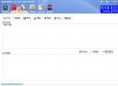 金苗汉语辞典V1.0.0.205 免费安装版