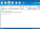 风影淘宝营销助手V1.8.5.6 试用版