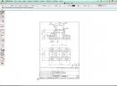 CADintosh XV8.5.0 Mac版