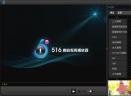 516网路电视V1.0.1 官方版