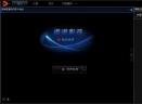 诺诺影视V1.0.0.1 官方正式版