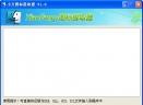小方图标提取器V1.0 简体中文绿色免费版