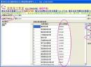淘宝长尾关键词采集器V1.0.1 绿色免费版