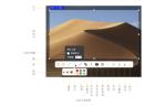 iShotV1.0 Mac版