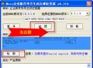 nero(光碟烧录程序)V6.0 简体中文破解版