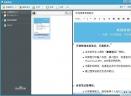 有道云笔记V3.8.0.3正式版