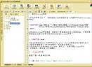 webox盒子V2.3 免费体验版