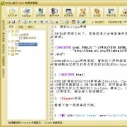 webox盒子 V2.3 免费体验版