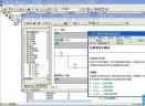 Step7(编程软件)V5.5 中文版含授权