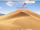 Screen OCRV1.2.0 Mac版