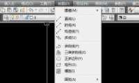 CAD怎么快速的插入或者创建表格 CAD快速创建表格图文教程分享