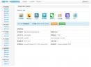 玥雅CMS网站信息管理系统V1.2 官方版