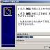 WinZip(压缩解压缩工具)