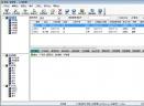 智信人事管理软件V2.76 官方版