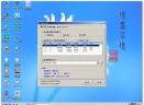 超级优盘系统宽以待C5版