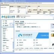 邮箱密码破解软件2014 V9.17 官方版