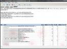 论文检测软件V6.3.5.93 绿色免费版