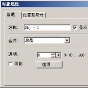 闪图制作软件